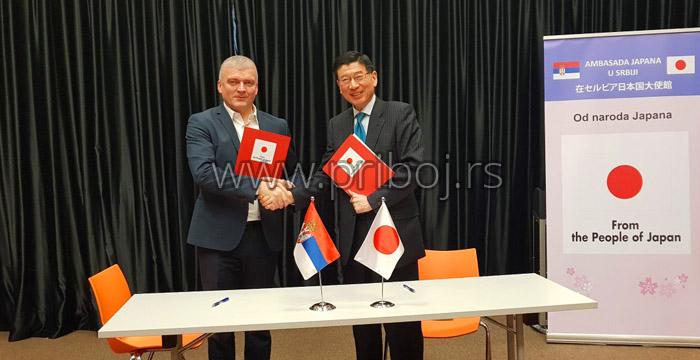 donacija japanske ambasade2
