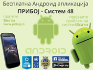 banner-android
